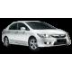 Запчасти на Honda Civic 4D